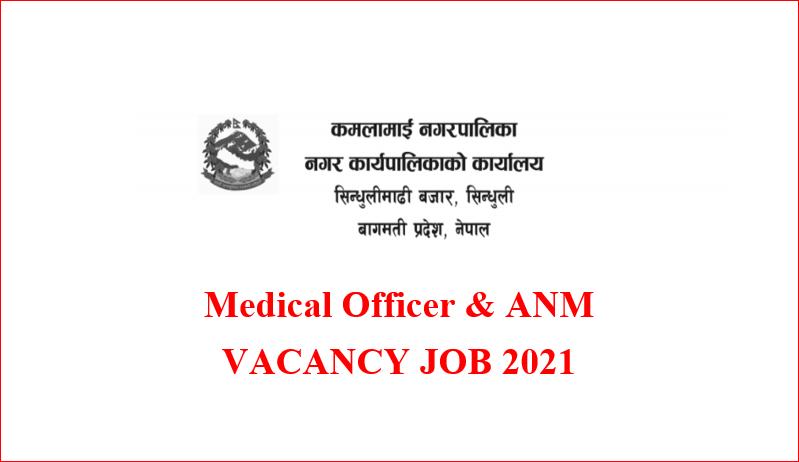 Medical Officer & ANM vacancy job 2021