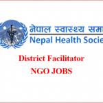 District Facilitator | ngo jobs 2021