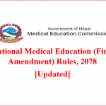 National Medical Education (First Amendment) Rules, 2078